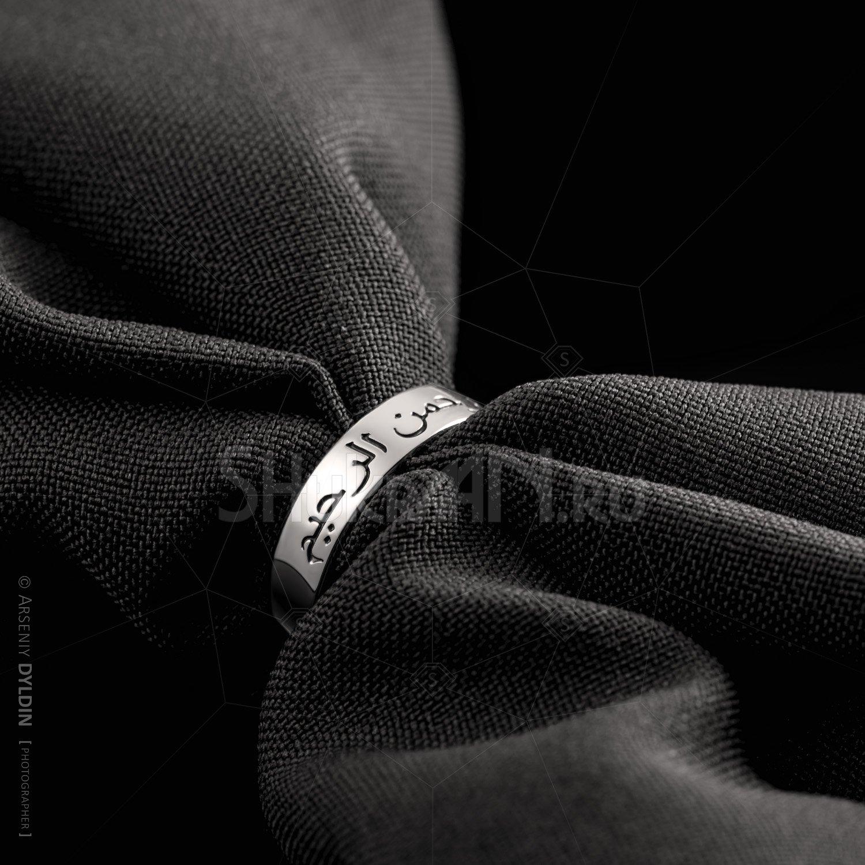 Исламское арабское кольцо для мужчин и женщин с гравировкой Бисмилла из серебра 925 пробы