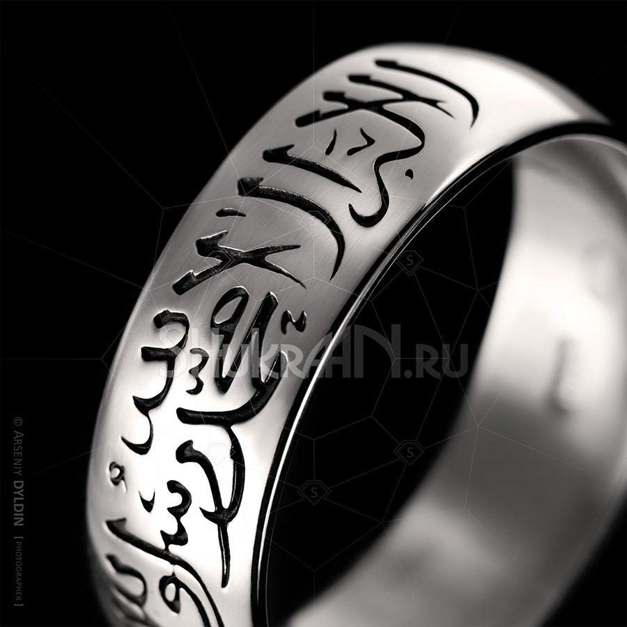Мусульманское кольцо Шахада - надпись