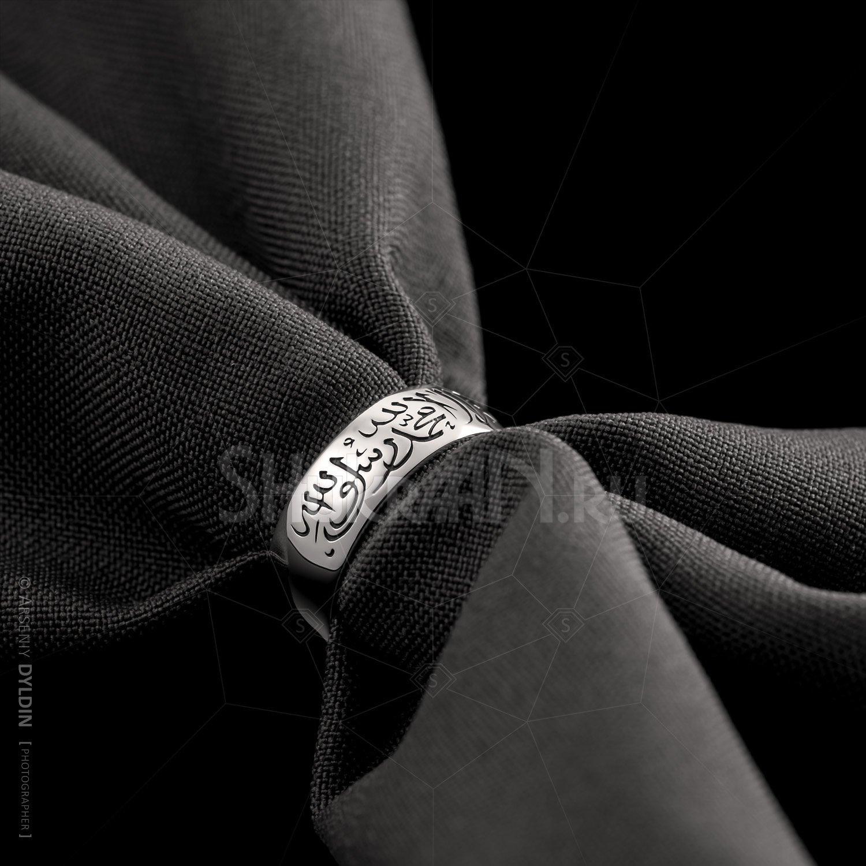 Шахада на мусульманском кольце - общий вид