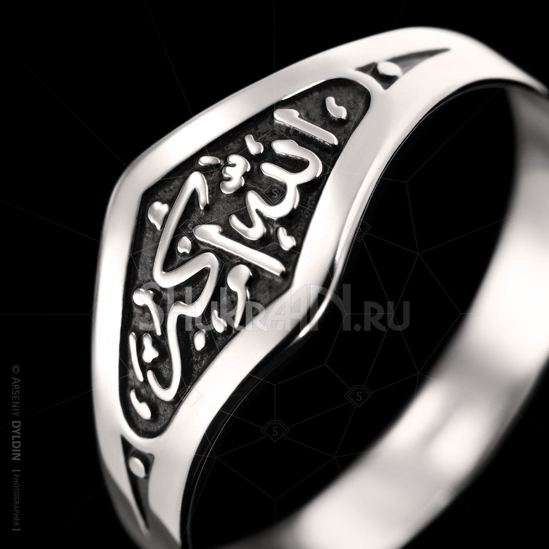 Мусульманское кольцо Аллах Акбар надпись