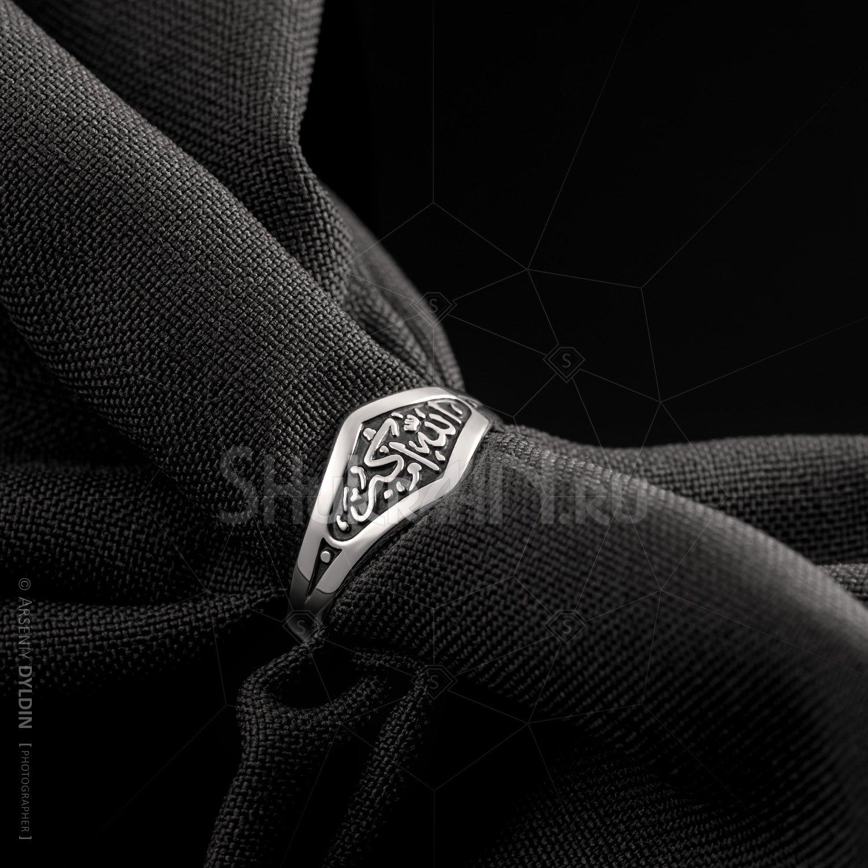 Мусульманское кольцо Аллах Акбар