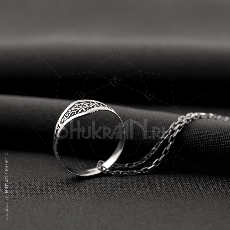 Мусульманское кольцо Аллах Акбар с цепочкой