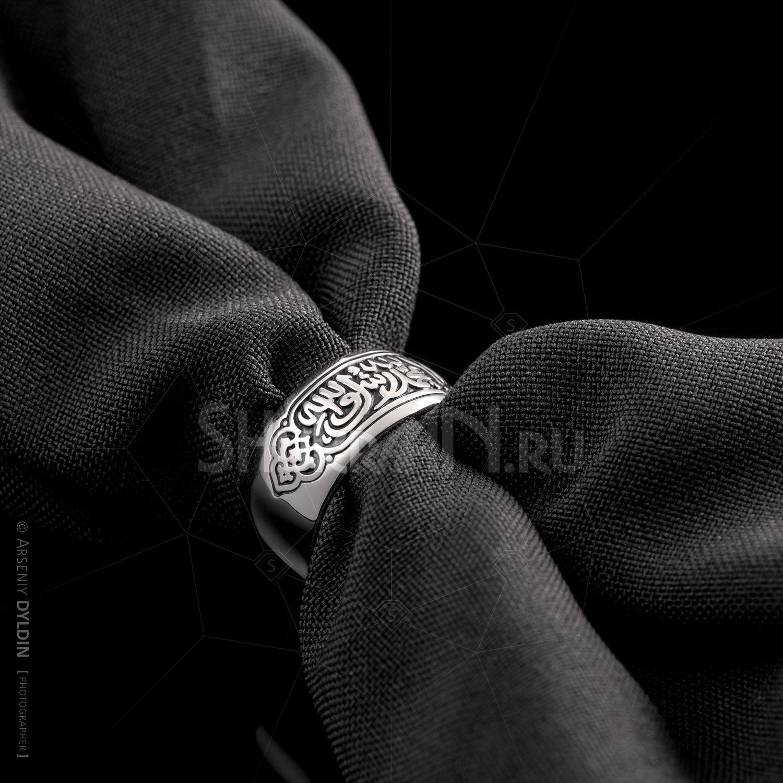 Мусульманское кольцо Шахада