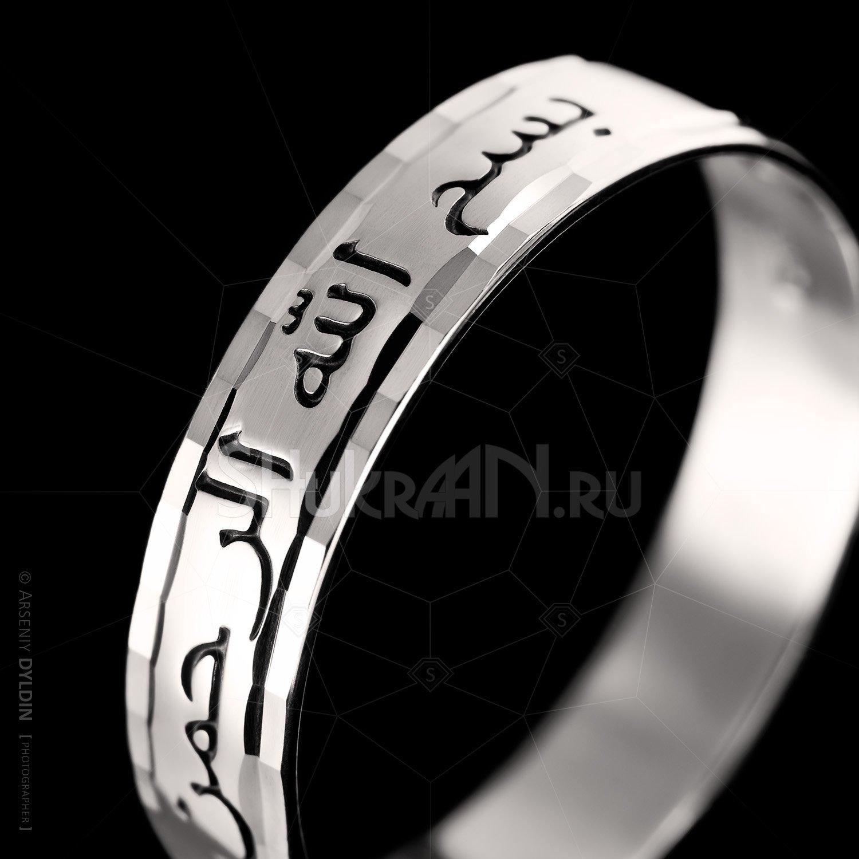 Серебряное кольцо – нехороший знак, который пророчествует о скорой беде.